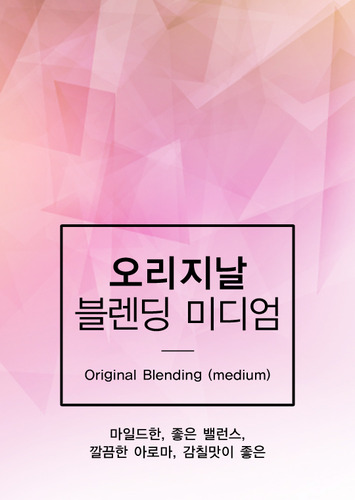 Original Blending (medium) 1Kg,미친커피